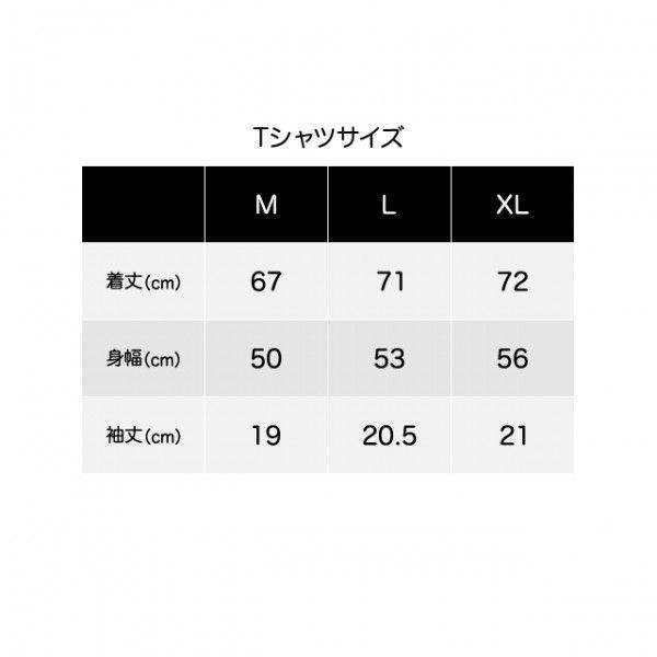 半袖 Tシャツ デザイン プリント オリジナル メール便可 MOON WARS「ホワイト」 studiojam 05