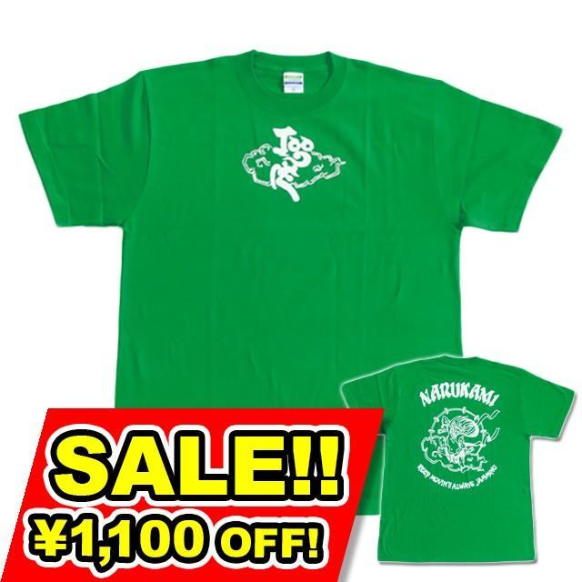 SALE 和柄 デザイン 半袖 Tシャツ プリント オリジナル メール便可 鳴神「グリーン」|studiojam