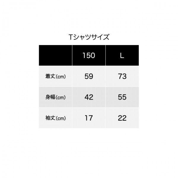 SALE 和柄 デザイン 半袖 Tシャツ プリント オリジナル メール便可 鳴神「グリーン」|studiojam|05