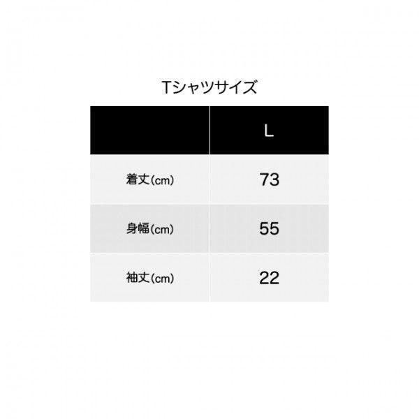 SALE 和柄 デザイン 半袖 Tシャツ プリント オリジナル メール便可 鳴神「ターコイズ」SALE|studiojam|05