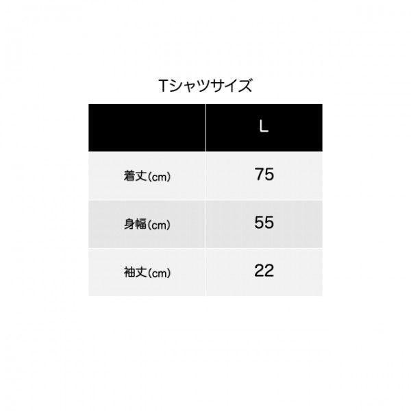 SALE 和柄 デザイン 半袖 Tシャツ プリント オリジナル メール便可 龍「ブラック」 studiojam 05