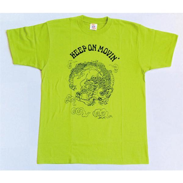 和柄 デザイン 半袖 Tシャツ プリント オリジナル メール便可 龍「キウイ」 studiojam 02