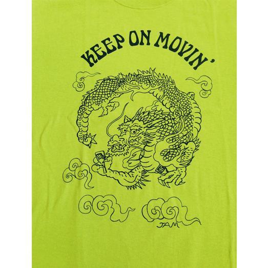 和柄 デザイン 半袖 Tシャツ プリント オリジナル メール便可 龍「キウイ」 studiojam 03