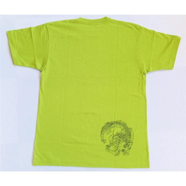 和柄 デザイン 半袖 Tシャツ プリント オリジナル メール便可 龍「キウイ」 studiojam 04