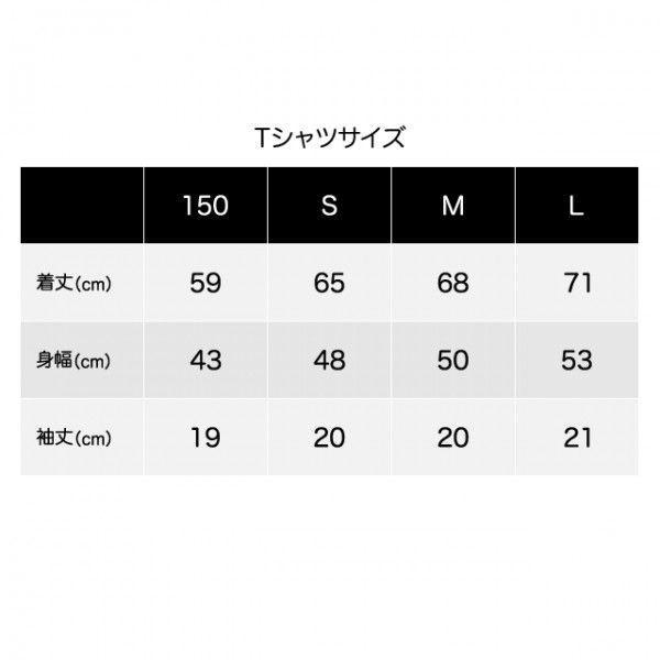 SALE 和柄 デザイン 半袖 Tシャツ プリント オリジナル メール便可 八咫烏「ブラック:青」|studiojam|04