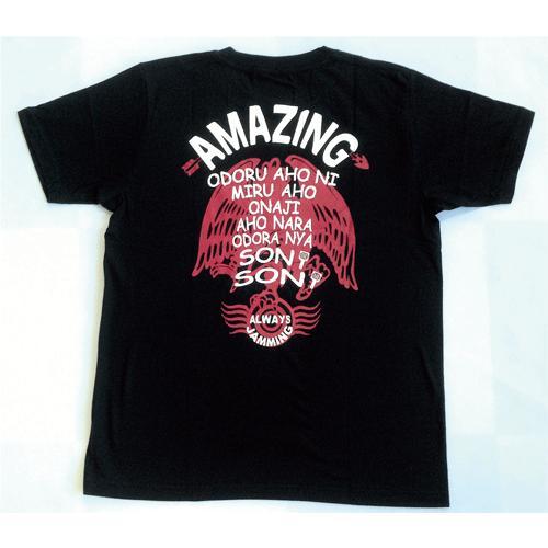 SALE 和柄 デザイン 半袖 Tシャツ プリント オリジナル メール便可 八咫烏「ブラック:赤」|studiojam|03