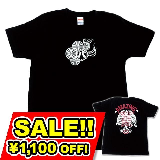 SALE 和柄 デザイン 半袖 Tシャツ プリント オリジナル メール便可 八咫烏「ブラック:白」 studiojam