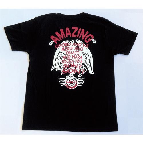 SALE 和柄 デザイン 半袖 Tシャツ プリント オリジナル メール便可 八咫烏「ブラック:白」 studiojam 03