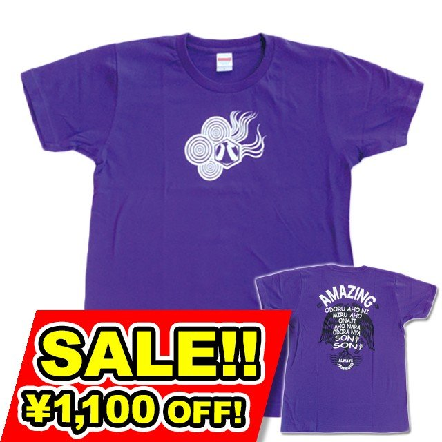 SALE 和柄 デザイン 半袖 Tシャツ プリント オリジナル メール便可 八咫烏「バイオレットパープル」 studiojam