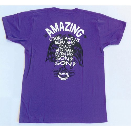 SALE 和柄 デザイン 半袖 Tシャツ プリント オリジナル メール便可 八咫烏「バイオレットパープル」 studiojam 03