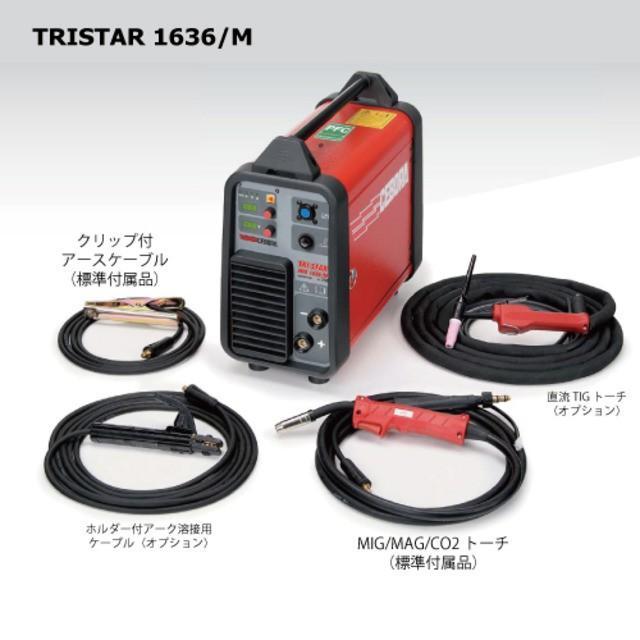 TRISTAR MIG 1636M マルチ・ポータブル溶接機 トリスター|stw-store|03