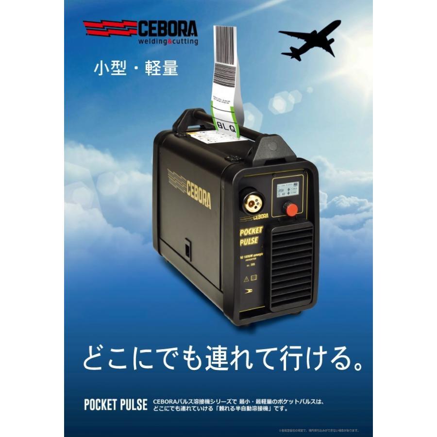 POCKET PULSE パルス機能付 半自動溶接機|stw-store|02