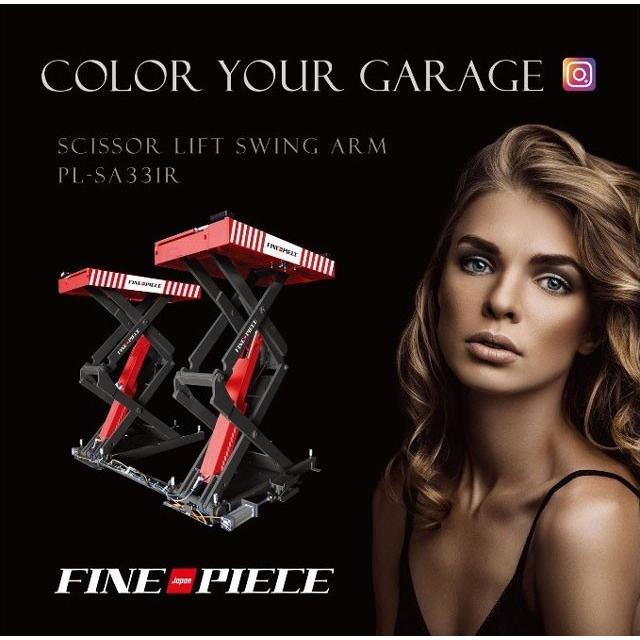 ファインピース(FINEPIECE)プレート・アーム兼用シザースリフト 3.3t PL-SA331R(レッド) SCISSOR lift stw-store
