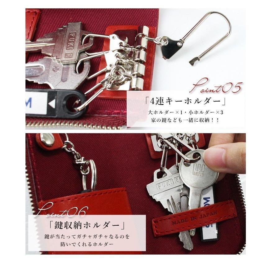 キーケース スマートキー 多機能 スマートキーカバー 本革 キーケース レディース かわいい メンズ 栃木レザー 革 レザー 鍵 4連 日本製|style-on-global|11