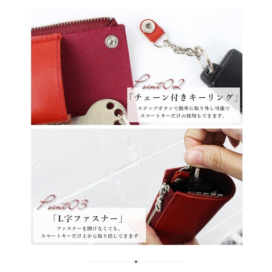 キーケース スマートキー 多機能 スマートキーカバー 本革 キーケース レディース かわいい メンズ 栃木レザー 革 レザー 鍵 4連 日本製|style-on-global|09