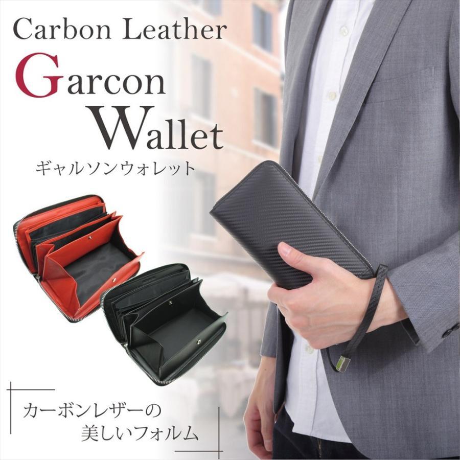 ギャルソンウォレット  長財布 ラウンドファスナー 多機能 ギャルソン財布 大容量 ボックス 小銭入れ style-plus