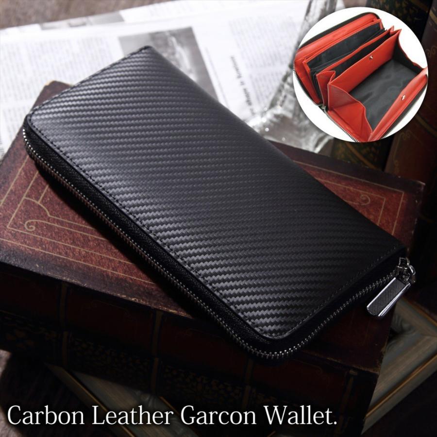 ギャルソンウォレット  長財布 ラウンドファスナー 多機能 ギャルソン財布 大容量 ボックス 小銭入れ style-plus 05