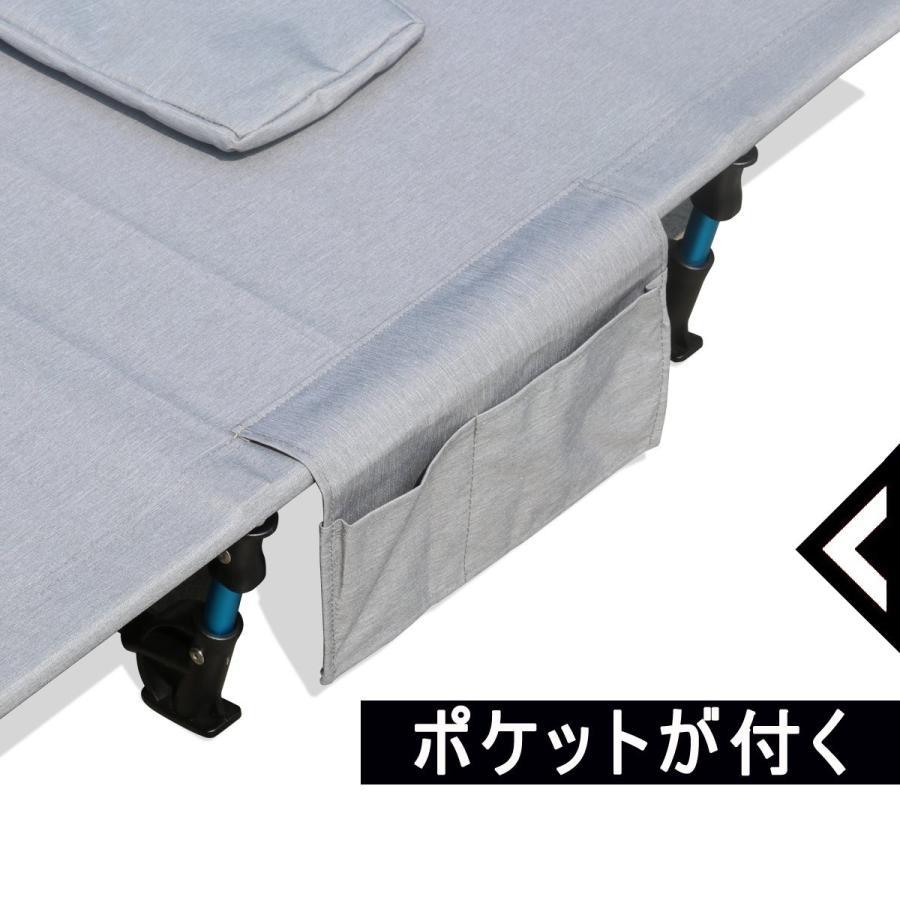 アウトドアベッド Moon Lence 折りたたみベッド キャンプコット 簡易 コンパクト 超軽量 防水 通気性 枕*収納ケース*キャリーバ