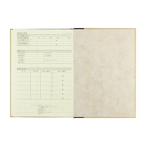 ミドリ 日記 10年連用 洋風 12109001|stylecolorstore|10