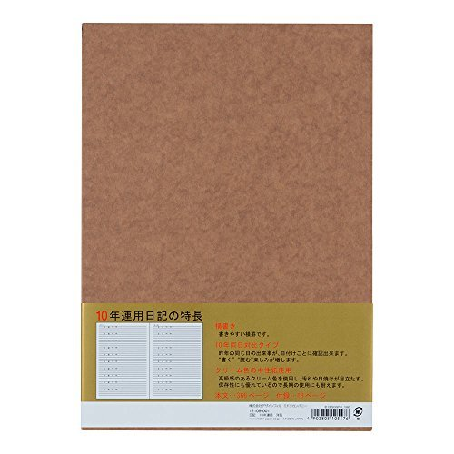 ミドリ 日記 10年連用 洋風 12109001|stylecolorstore|12
