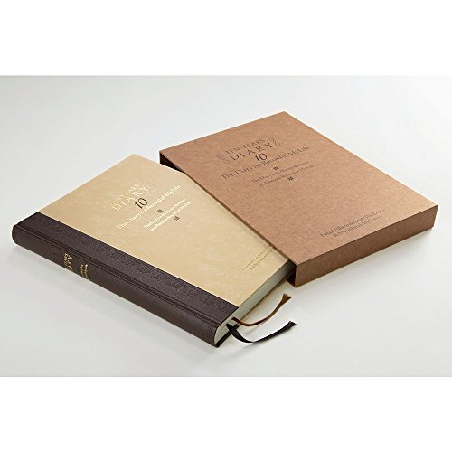 ミドリ 日記 10年連用 洋風 12109001|stylecolorstore|06