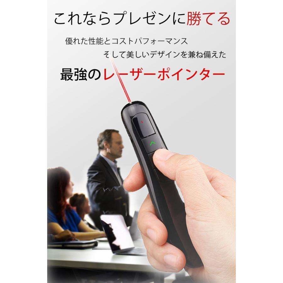 レーザーポインター スタイリッシュ ワイヤレス プレゼンター 電池がいらない 充電 レーザー プレゼン プレゼンテーション USB 充電式 ワイヤレス stylecompany 03
