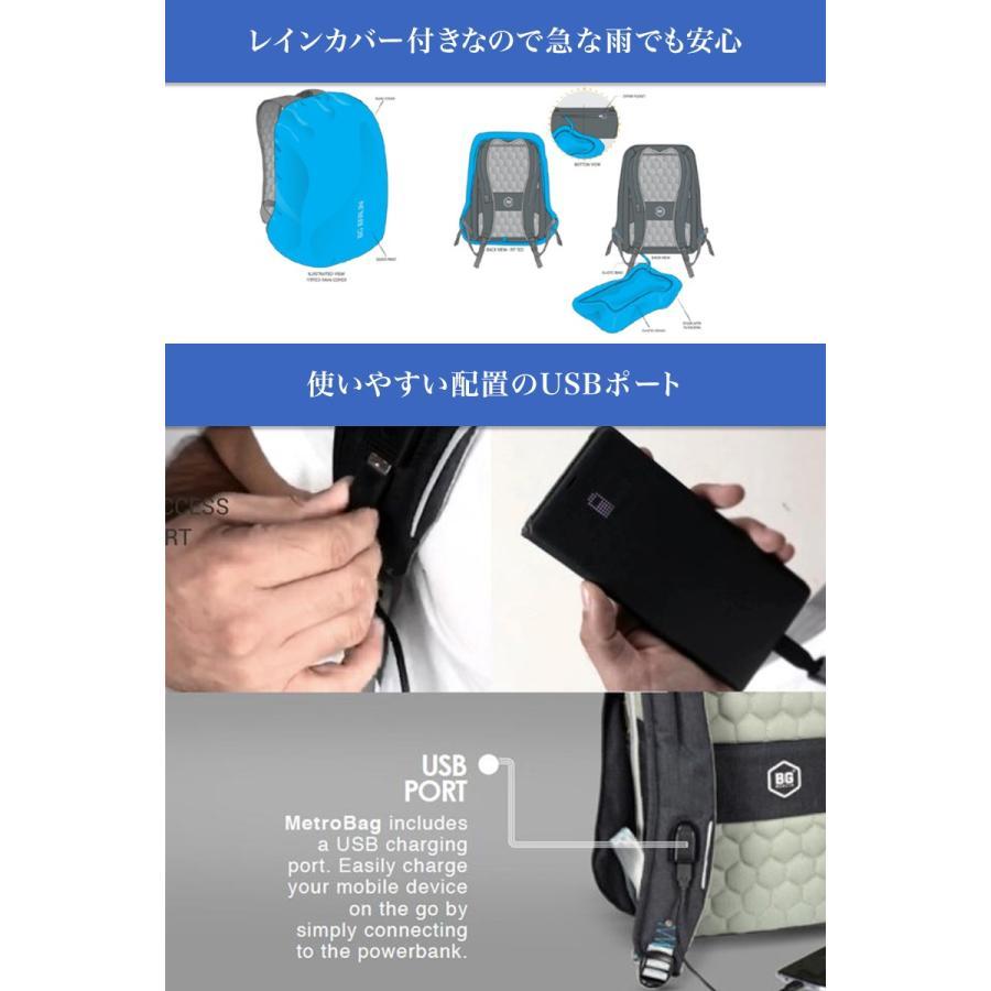 リュック ドイツ発 通勤 を楽にする バックパック 大容量 ビジネス USB 軽量 レインカバー 盗難防止 ビジネスリュック|stylecompany|04
