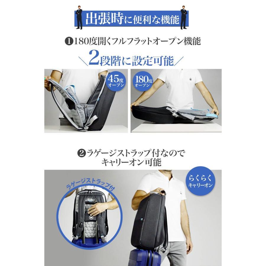 リュック ドイツ発 通勤 を楽にする バックパック 大容量 ビジネス USB 軽量 レインカバー 盗難防止 ビジネスリュック|stylecompany|05