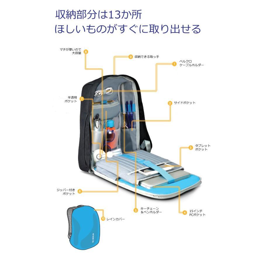 リュック ドイツ発 通勤 を楽にする バックパック 大容量 ビジネス USB 軽量 レインカバー 盗難防止 ビジネスリュック|stylecompany|08