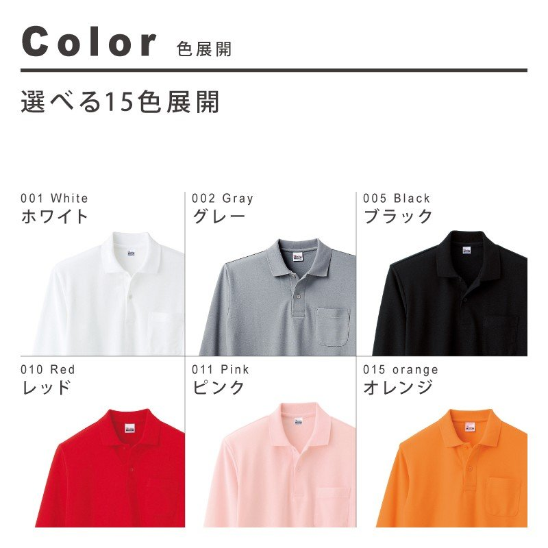 ポロシャツ レディース (ユニセックス) 長袖 かわいい 大きいサイズ おしゃれ スポーツ ゴルフ ポケット 黒 白 無地 ユニフォーム|styleequal|13