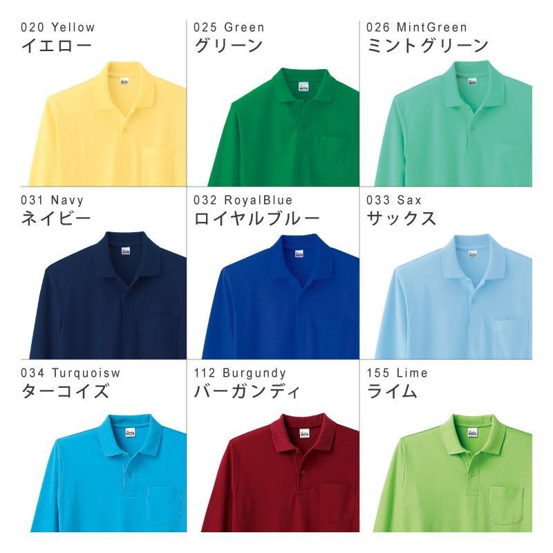 ポロシャツ レディース (ユニセックス) 長袖 かわいい 大きいサイズ おしゃれ スポーツ ゴルフ ポケット 黒 白 無地 ユニフォーム|styleequal|15