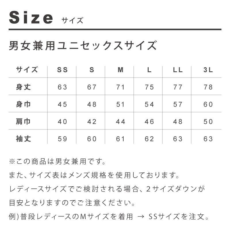 ポロシャツ レディース (ユニセックス) 長袖 かわいい 大きいサイズ おしゃれ スポーツ ゴルフ ポケット 黒 白 無地 ユニフォーム|styleequal|18