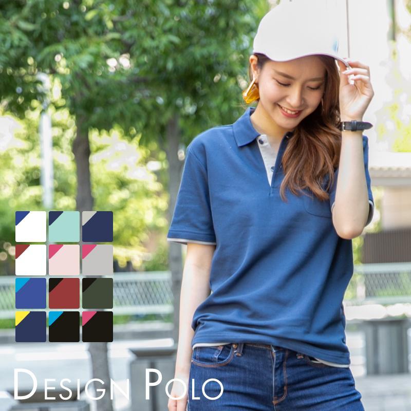 ポロシャツ レディース (ユニセックス) かわいい 半袖 ドライ 介護 ゴルフ ネイビー 白 黒 制服 メンズ 形状安定 UVカット 吸汗速乾 styleequal