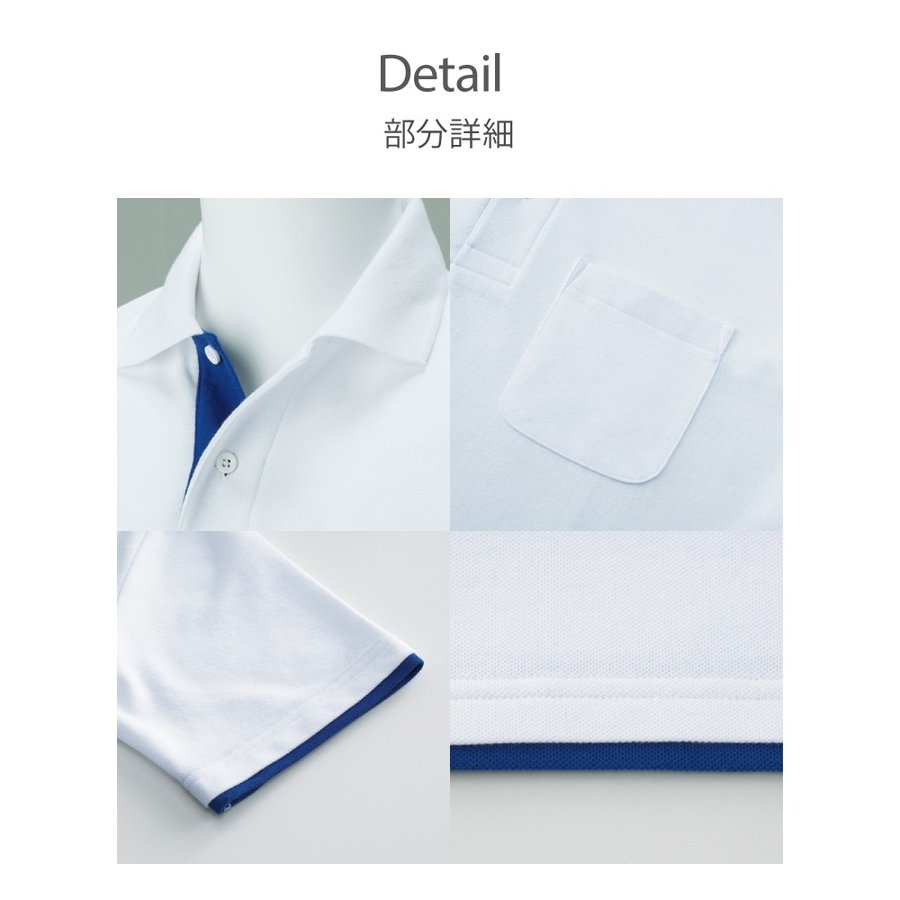 ポロシャツ レディース (ユニセックス) かわいい 半袖 ドライ 介護 ゴルフ ネイビー 白 黒 制服 メンズ 形状安定 UVカット 吸汗速乾 styleequal 13
