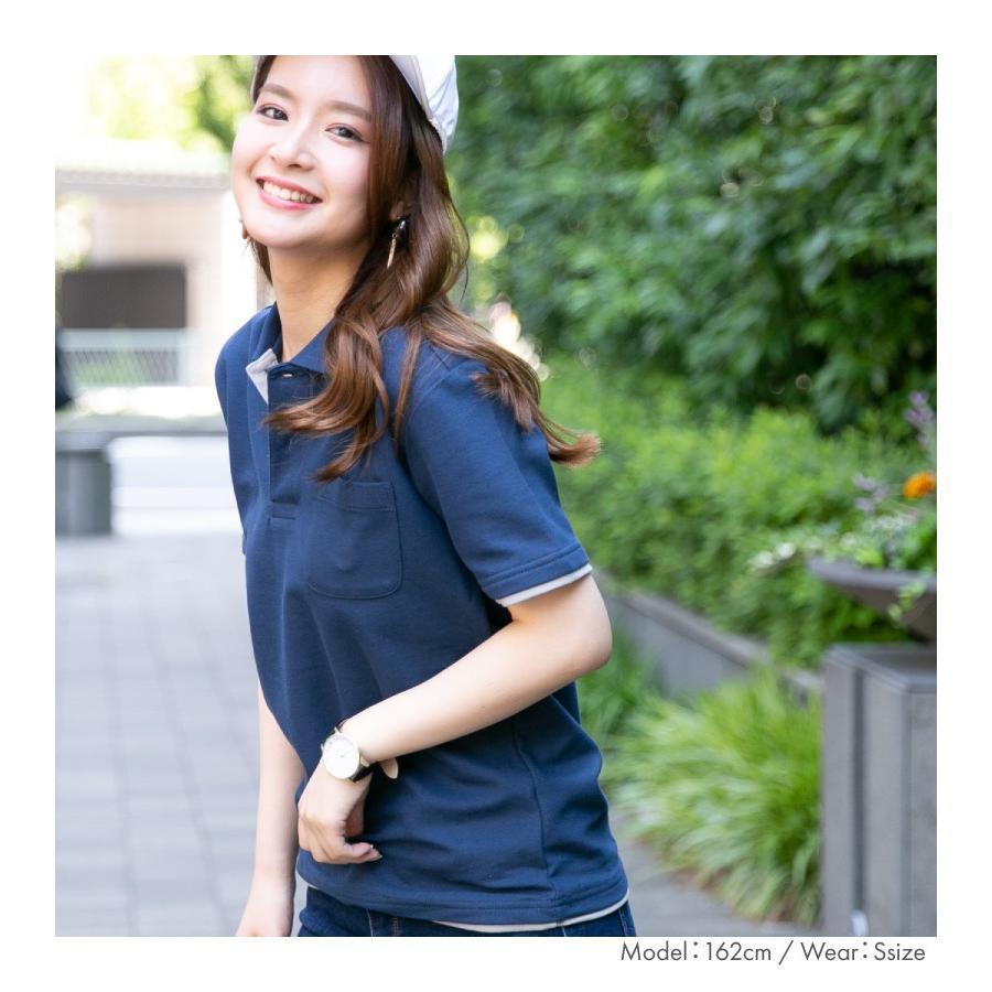 ポロシャツ レディース (ユニセックス) かわいい 半袖 ドライ 介護 ゴルフ ネイビー 白 黒 制服 メンズ 形状安定 UVカット 吸汗速乾 styleequal 04