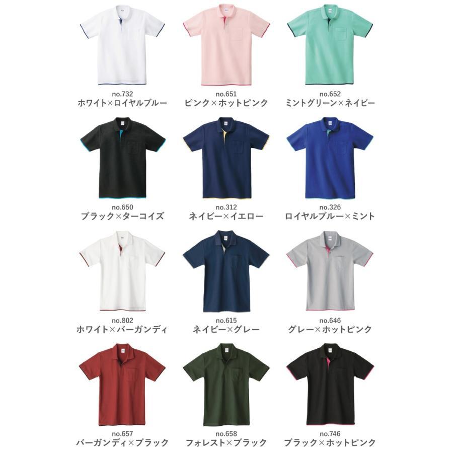 ポロシャツ レディース (ユニセックス) かわいい 半袖 ドライ 介護 ゴルフ ネイビー 白 黒 制服 メンズ 形状安定 UVカット 吸汗速乾 styleequal 08