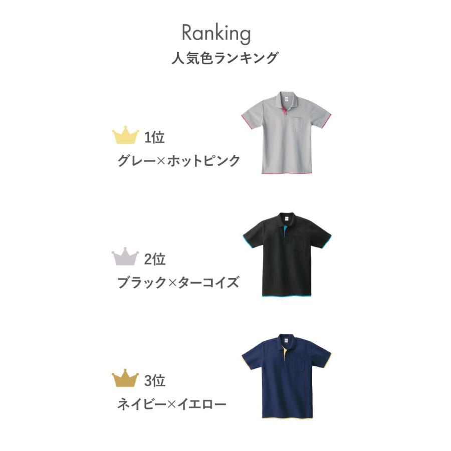 ポロシャツ レディース (ユニセックス) かわいい 半袖 ドライ 介護 ゴルフ ネイビー 白 黒 制服 メンズ 形状安定 UVカット 吸汗速乾 styleequal 09