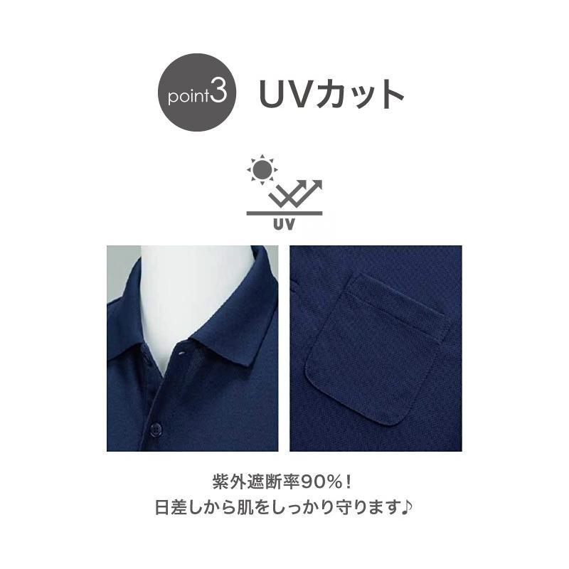ポロシャツ レディース (ユニセックス) かわいい 半袖 ドライ ポケット 介護 ゴルフ ネイビー 白 黒 制服 仕事 メンズ 吸汗 速乾|styleequal|10