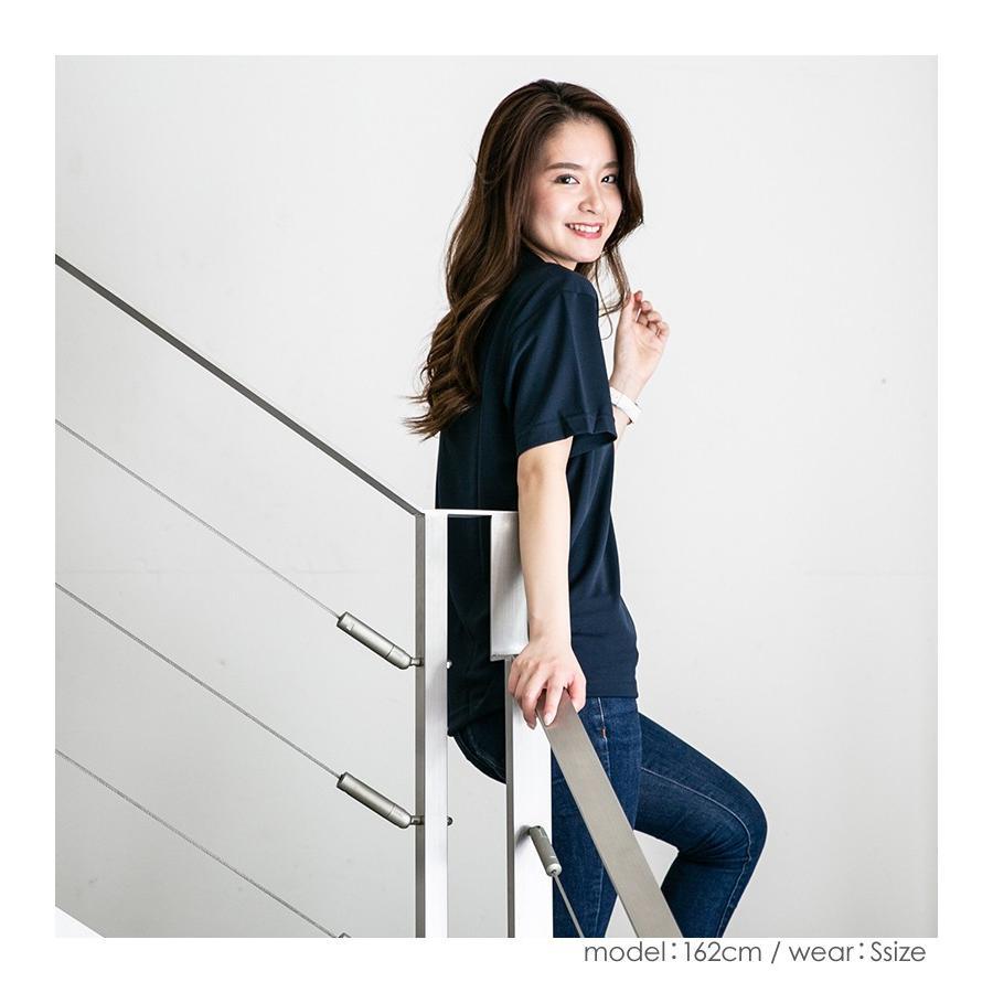 ポロシャツ レディース (ユニセックス) かわいい 半袖 ドライ ポケット 介護 ゴルフ ネイビー 白 黒 制服 仕事 メンズ 吸汗 速乾|styleequal|05