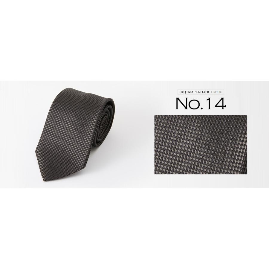 ネクタイ シルク 結婚式 おしゃれ ブランド 日本製 京都シルク STYLE=オリジナル商品 styleequal 19