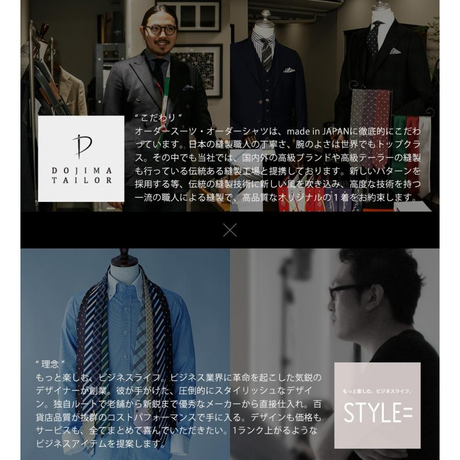 ネクタイ シルク 結婚式 おしゃれ ブランド 日本製 京都シルク STYLE=オリジナル商品 styleequal 03