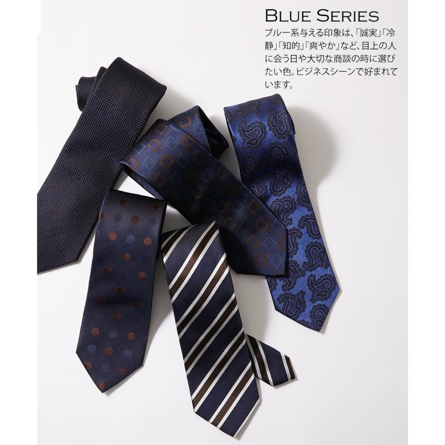 ネクタイ シルク 結婚式 おしゃれ ブランド 日本製 京都シルク STYLE=オリジナル商品 styleequal 10