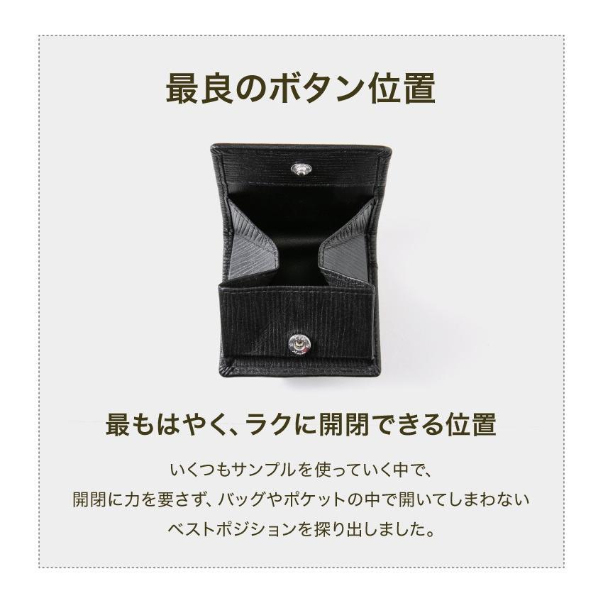 小銭入れ コインケース Δ(デルタ) 水シボ メンズ レディース 革  名入れ おしゃれ 小さい コンパクト 出しやすい ボタン|styleequal|11