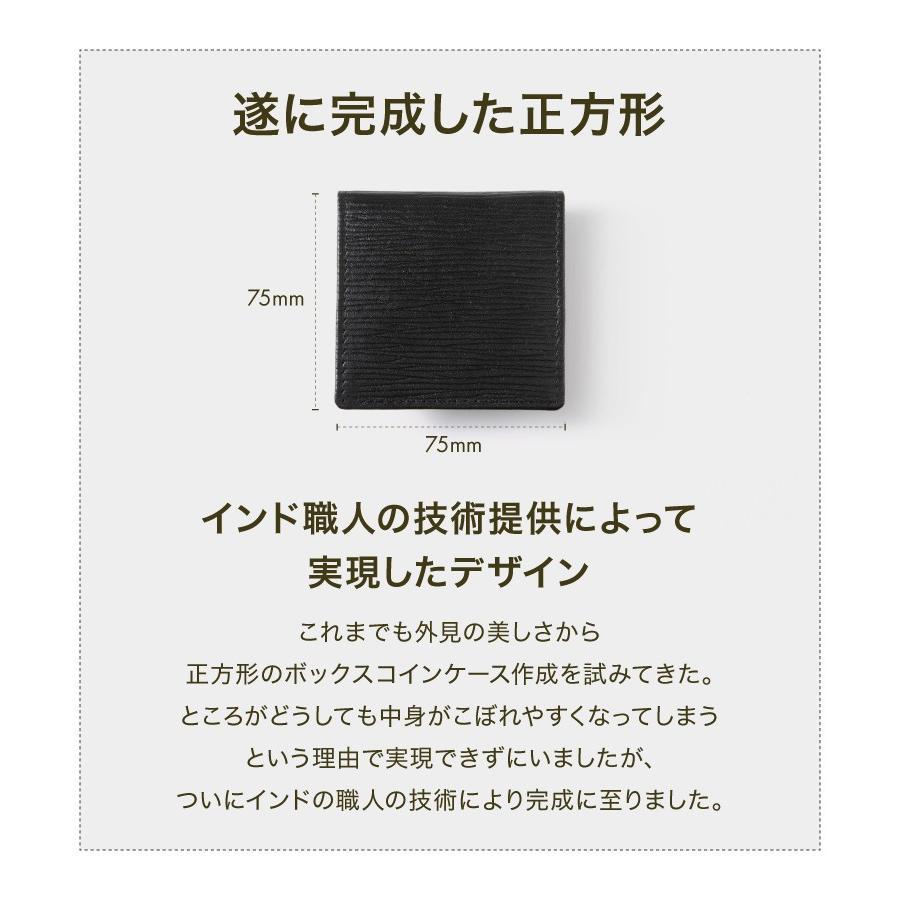 小銭入れ コインケース Δ(デルタ) 水シボ メンズ レディース 革  名入れ おしゃれ 小さい コンパクト 出しやすい ボタン|styleequal|07