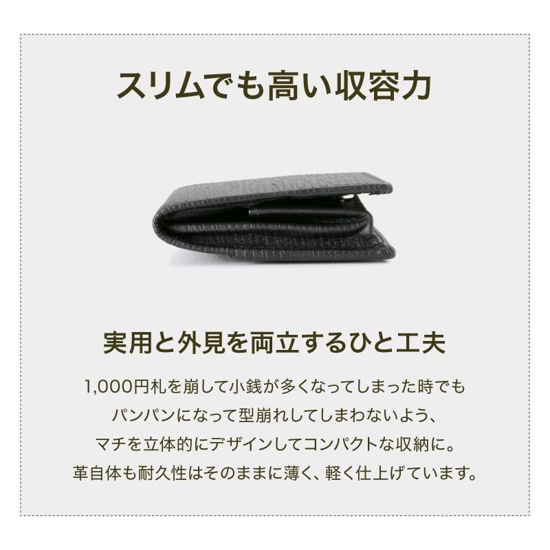 小銭入れ コインケース Δ(デルタ) 水シボ メンズ レディース 革  名入れ おしゃれ 小さい コンパクト 出しやすい ボタン|styleequal|09