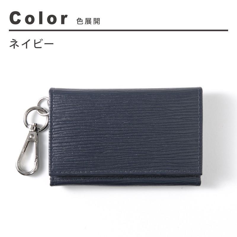 キーケース メンズ レディース 革 かわいい 小銭入れ 名入れ カードケース 三つ折り シボ コインケース 財布 ジップ フック おしゃれ|styleequal|12