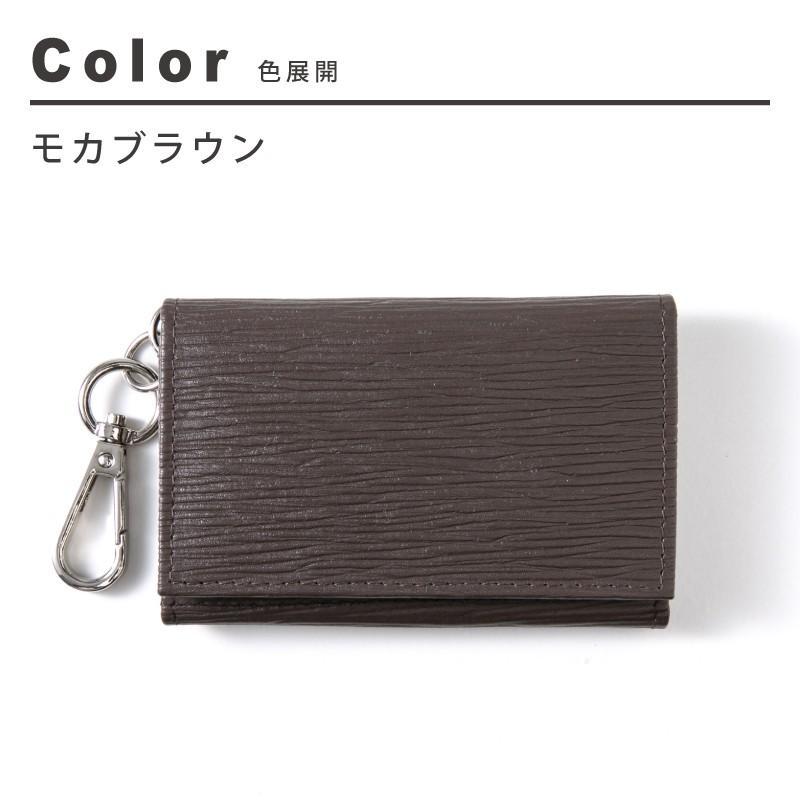 キーケース メンズ レディース 革 かわいい 小銭入れ 名入れ カードケース 三つ折り シボ コインケース 財布 ジップ フック おしゃれ|styleequal|14