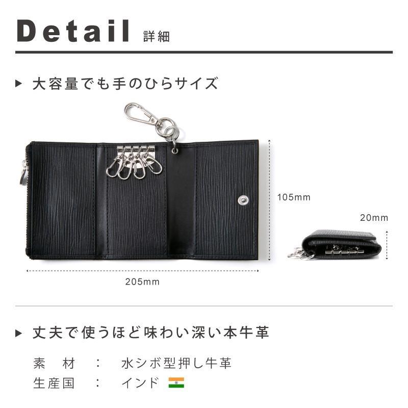 キーケース メンズ レディース 革 かわいい 小銭入れ 名入れ カードケース 三つ折り シボ コインケース 財布 ジップ フック おしゃれ|styleequal|16