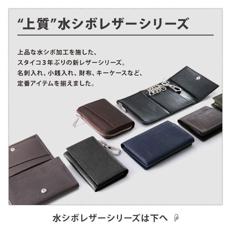 キーケース メンズ レディース 革 かわいい 小銭入れ 名入れ カードケース 三つ折り シボ コインケース 財布 ジップ フック おしゃれ|styleequal|05