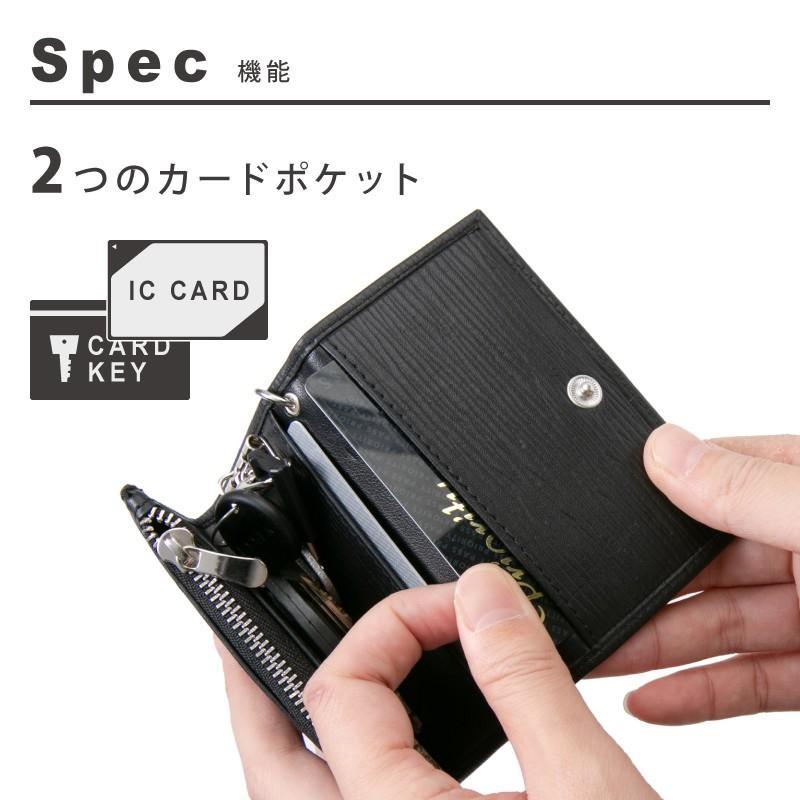 キーケース メンズ レディース 革 かわいい 小銭入れ 名入れ カードケース 三つ折り シボ コインケース 財布 ジップ フック おしゃれ|styleequal|08